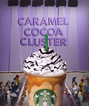 caramel cocoa cluster fan flavor