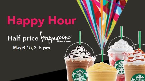 happy hour frappuccinos 2016