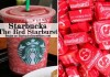 starbucks-secret-the-red-starburst