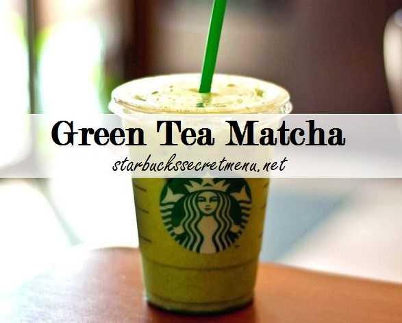 Starbucks Green Coffee Drinks